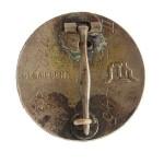 Stahlhelm_Member_1924 a (2)