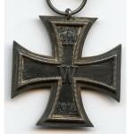 ЖК2 1914 lv12 (1)