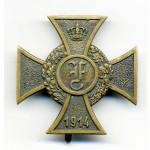 Анхальт. Крест Фридриха на ленте и игле.