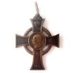 Sach Kriegsverdienstkreuz Bronze 1915