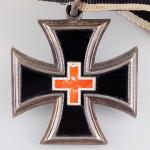 Verdienstkreuz für Frauen und Jungfrauen 1870-711 (2)