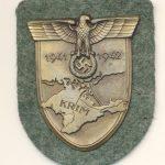 Крымский щит производитель Доймер