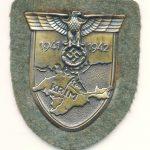 Крымский щит производитель JFS